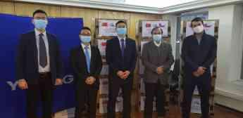 YUTONG contribuye a la victoria del sistema de transporte chileno sobre la epidemia